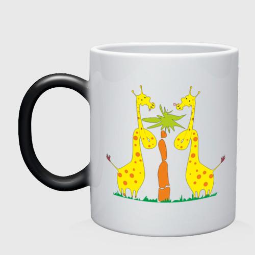 Кружка хамелеон  Фото 01, Жирафы