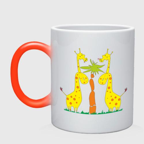Кружка хамелеон Жирафы