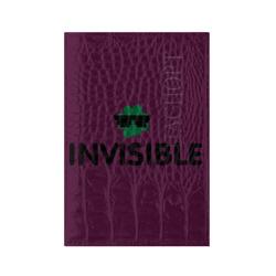 Невидимый_для_всех
