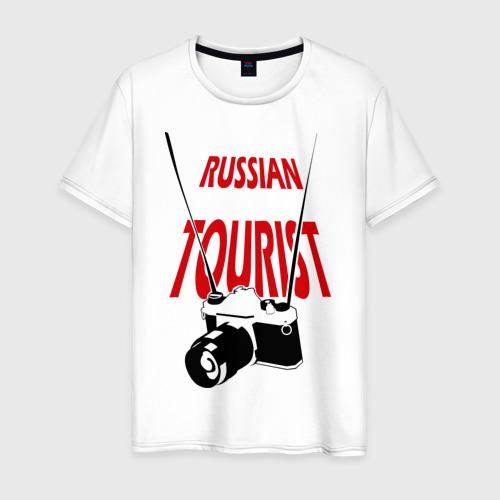 Мужская футболка хлопок Russian tourist