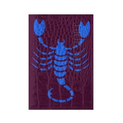 Скорпион (2)