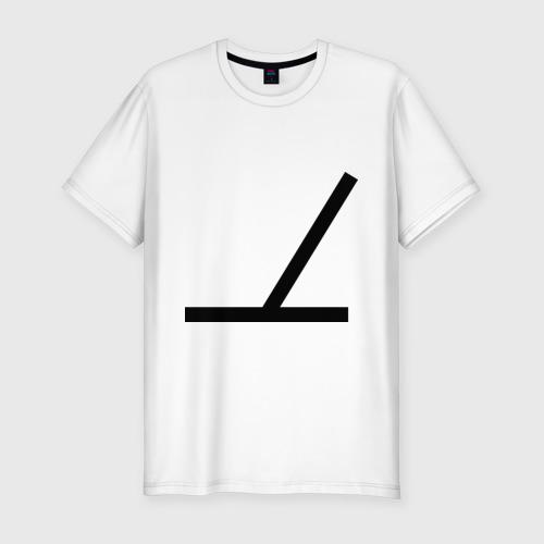 Мужская футболка премиум  Фото 01, Всегда пристёгнут (2)