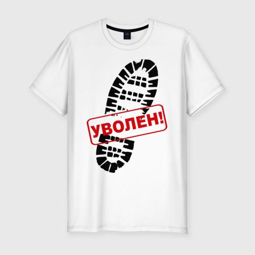 Мужская футболка премиум  Фото 01, Уволен!