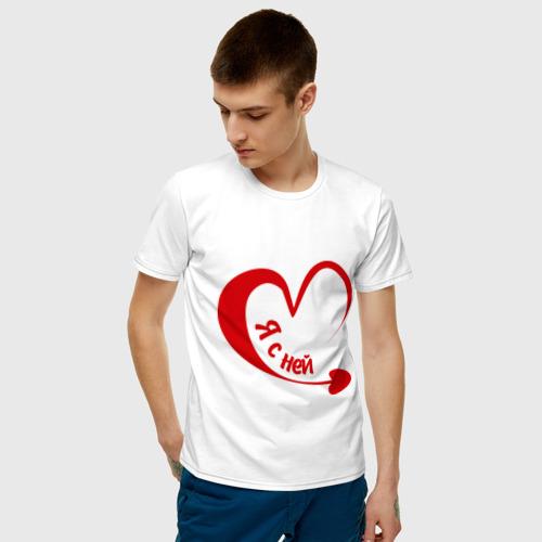 Мужская футболка хлопок Я с ней Фото 01