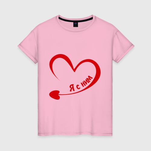 Женская футболка хлопок Я с ним Фото 01