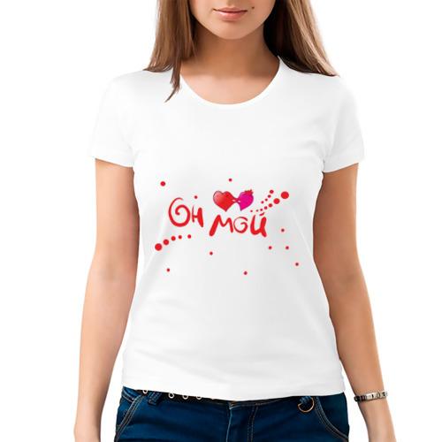 """Женская футболка """"Он мой"""" - 1"""