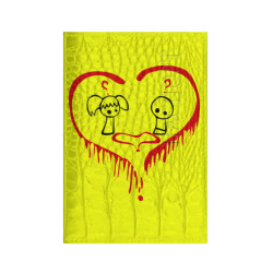 love ???