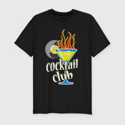 Клубный коктейль