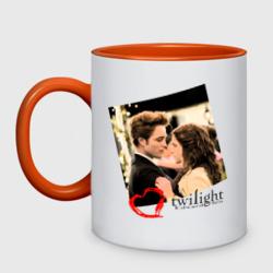 Twilight (1)