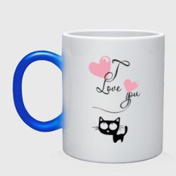 Любовь и кошка