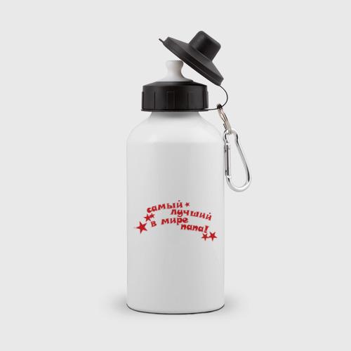 Бутылка спортивная