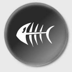 Скелетик рыбки - интернет магазин Futbolkaa.ru