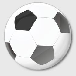 Футбол - интернет магазин Futbolkaa.ru