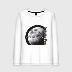 MOON (Destination Moon)