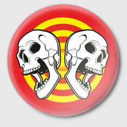 Два черепа