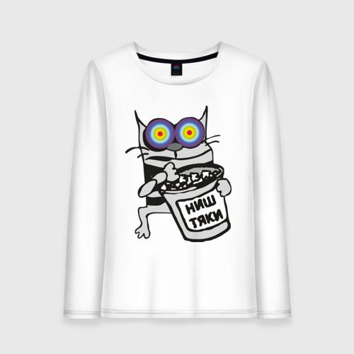 Коте (2)