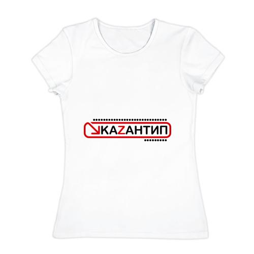 Женская футболка хлопок  Фото 01, kaZantip (2)