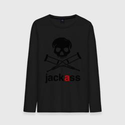 Jackass (Чудаки)