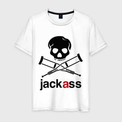 Мужская футболка хлопок Jackass (Чудаки)