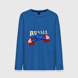 RUSSIA PR