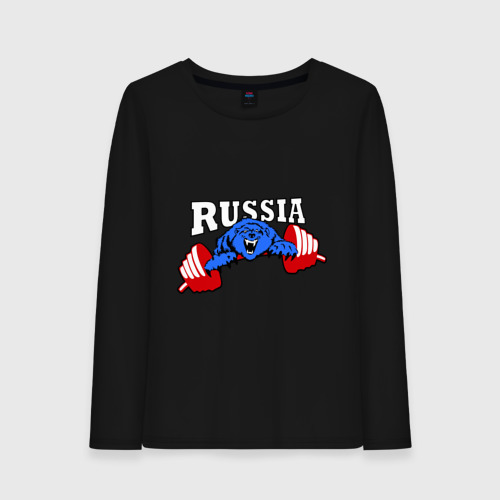 Женский лонгслив хлопок RUSSIA PR