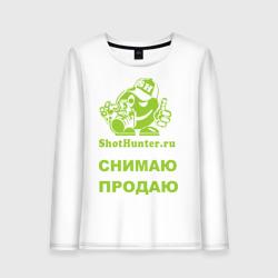 ShotHunter(3)