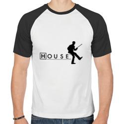 Хаус (10)