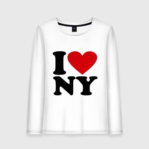 Женский лонгслив хлопок I love NY