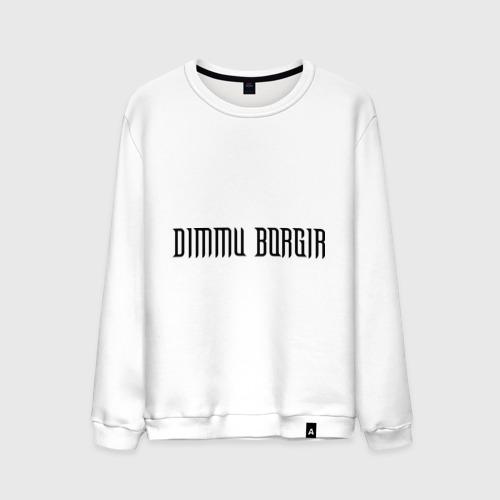 Мужской свитшот хлопок Dimmu Borgir