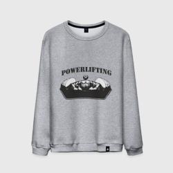 powerlifting5