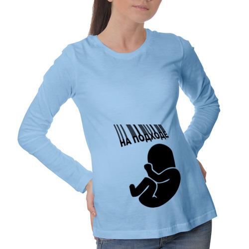 Лонгслив для беременных хлопок беременная2