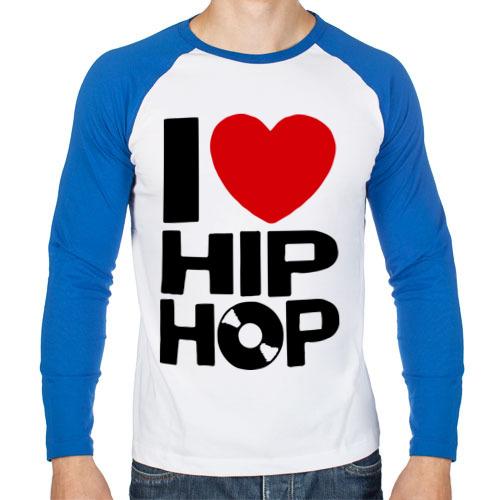 Мужской лонгслив реглан I love Hip Hop