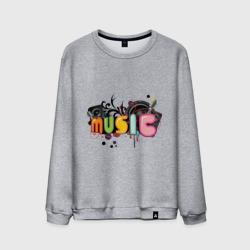 Music (9)