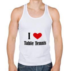 Я люблю настольный теннис
