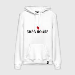 Я люблю Грега