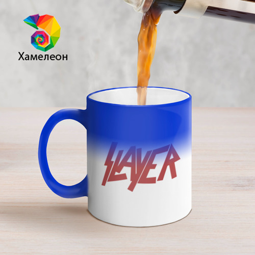 Кружка хамелеон  Фото 05, Slayer