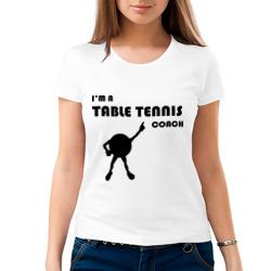 Тренер настольного тенниса