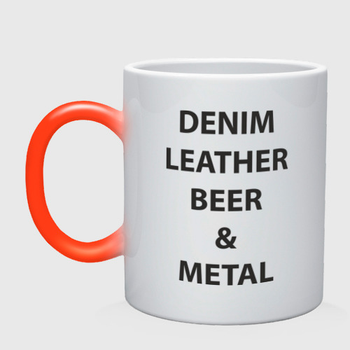 Кружка хамелеон  Фото 01, Denim, leather, beer and metal