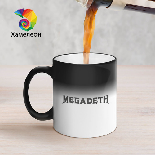 Кружка хамелеон  Фото 05, Megadeth
