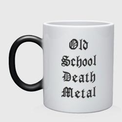 Old school death metal