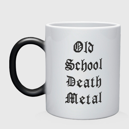 Old school death metal
