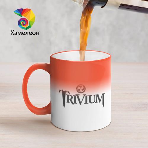 Кружка хамелеон  Фото 05, Trivium