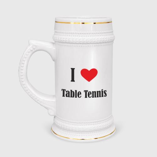Настольный теннис (13)