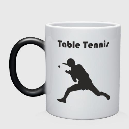 Настольный теннис (14)
