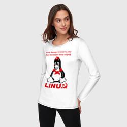Linux СССР