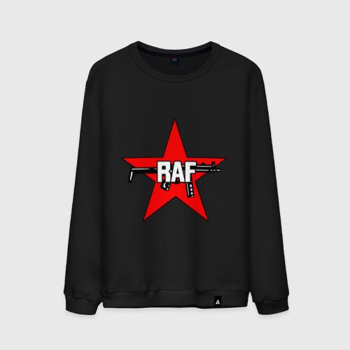 Фракция Красной Армии