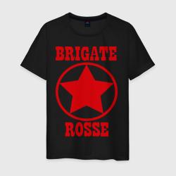 Brigate rosse (2)
