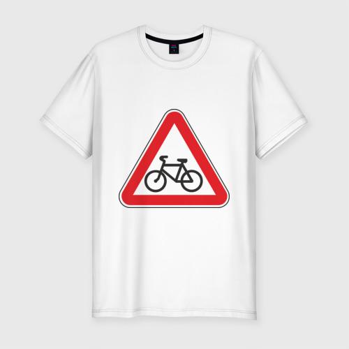 Мужская футболка премиум  Фото 01, Дорогу велосипедистам