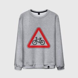Дорогу велосипедистам