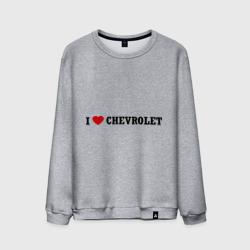 I love Chevrolet